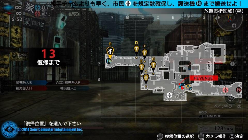 市街地βマップ
