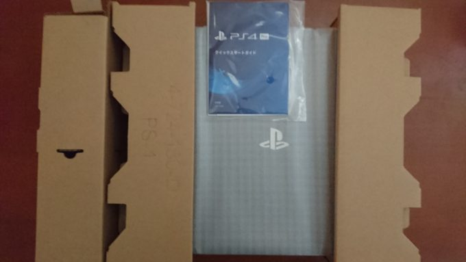 PS4Pro梱包