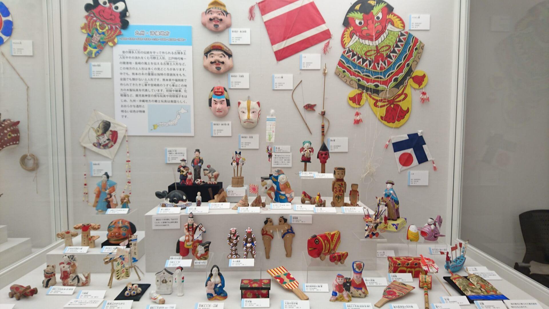 MieMu九州沖縄の玩具