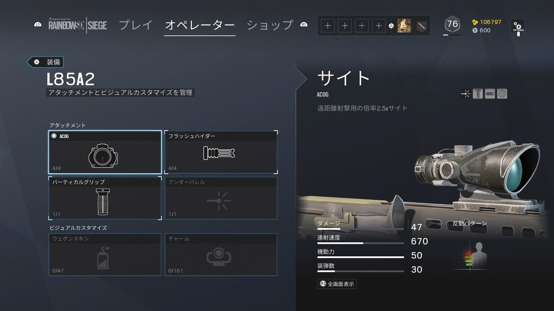 r6sの武器アタッチメント例