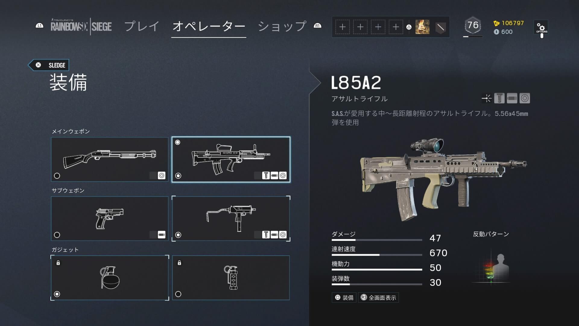 r6sの武器アタッチメント完