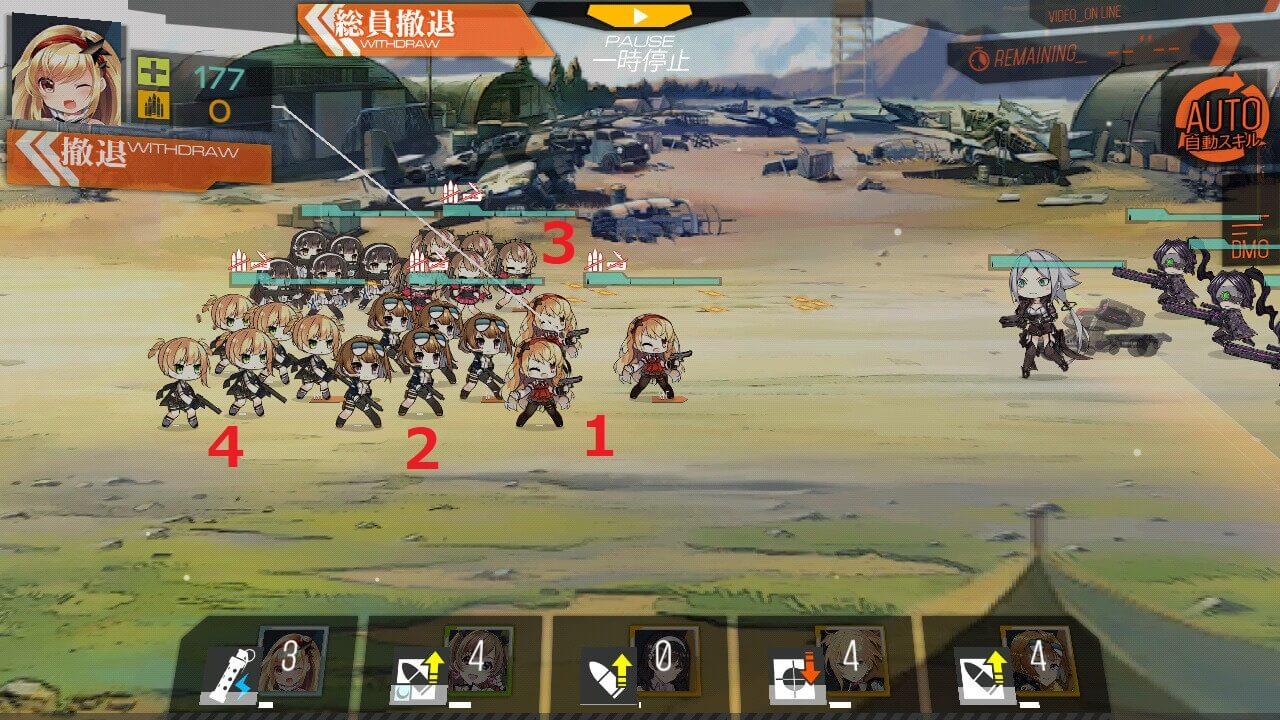 3-4eボス戦