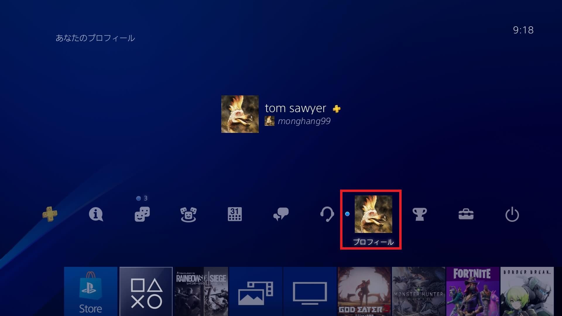 PS4のプロフィール